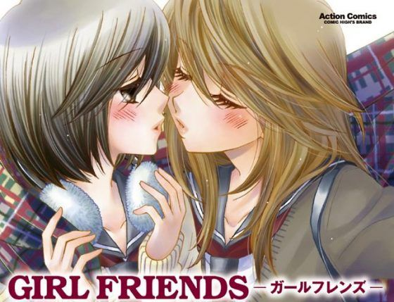 Girl Friends was a really great manga. It even had a super sweet ending.