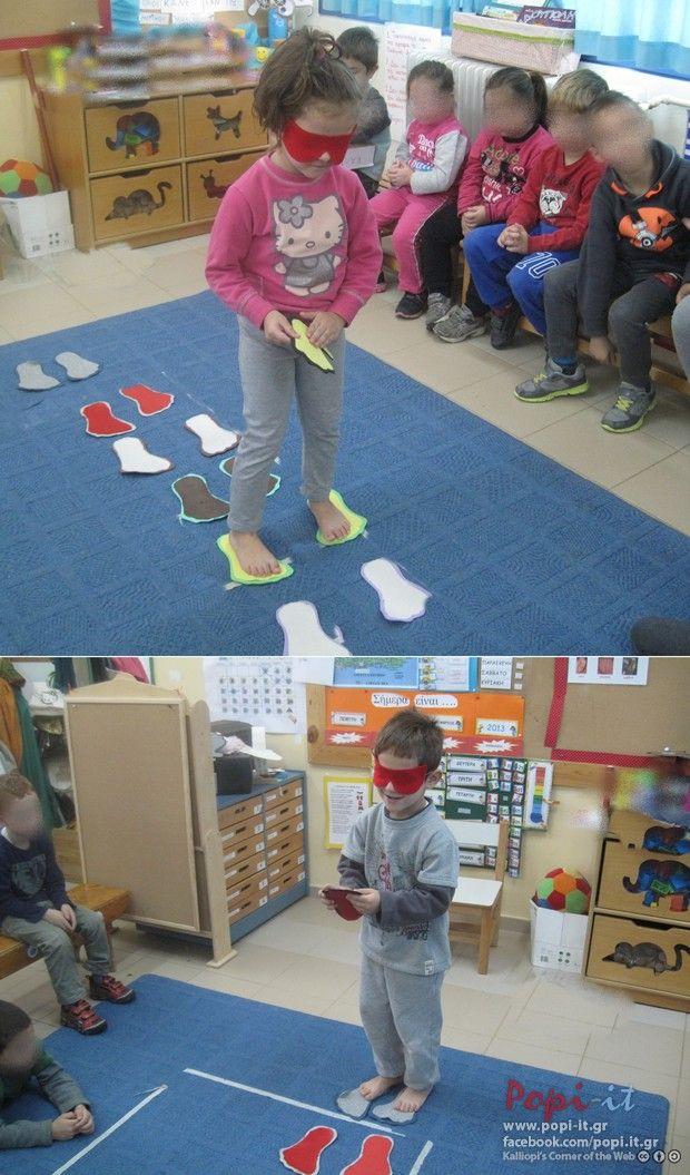 Blotevoeten pad: Er liggen voeten met elk een andere textuur. Kls krijgen een voorbeeldkaart en moeten stappen tot ze de voet met dezelfde textuur vinden