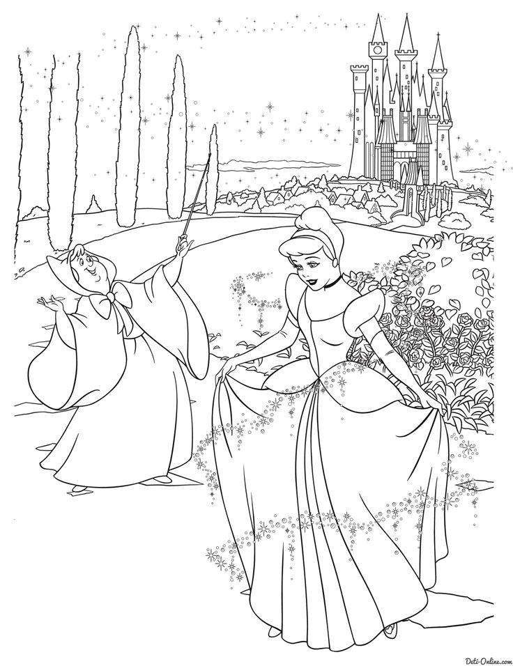 Раскраска Принцесса Диснея Золушка и фея распечатать или ...