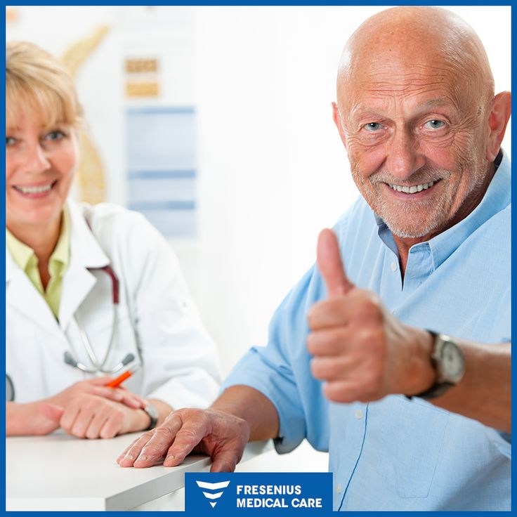 For patients who wish to travel to Turkey for business, to visit friends or relatives or for a holiday, we are able to provide dialysis away from base at our clinics. ► http://www.antalyaholidaydialysis.com/urlaub_und_dialyse.aspx