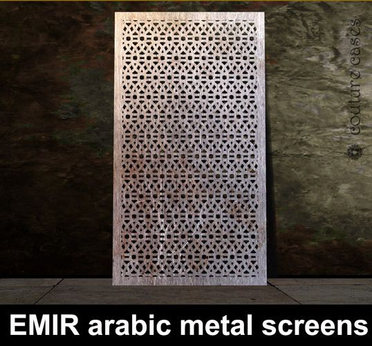 EMIR Arabic Laser Cut Metal Screens Room Partitions And Room Dividers
