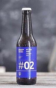 Bidassoa Basque Brewery By The Way #02 Indian Pale Ale4,347 IBU      Bidassoa Basque Brewery  Lúpulo: Magnum, Athanum, Willamette Descripción Comercial:  Bidassoa Basque Brewery By The Way #02  Session IPA. Segunda cerveza de las Black Board Concepts.  Ligera, refrescante, floral, ligeramente afrutada. Para disfrutar tranquilamente en buena compañía.