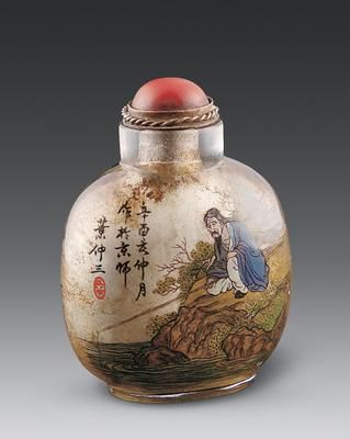 Snuff bottles: Royal treasures of the Qing Dynasty - China culture