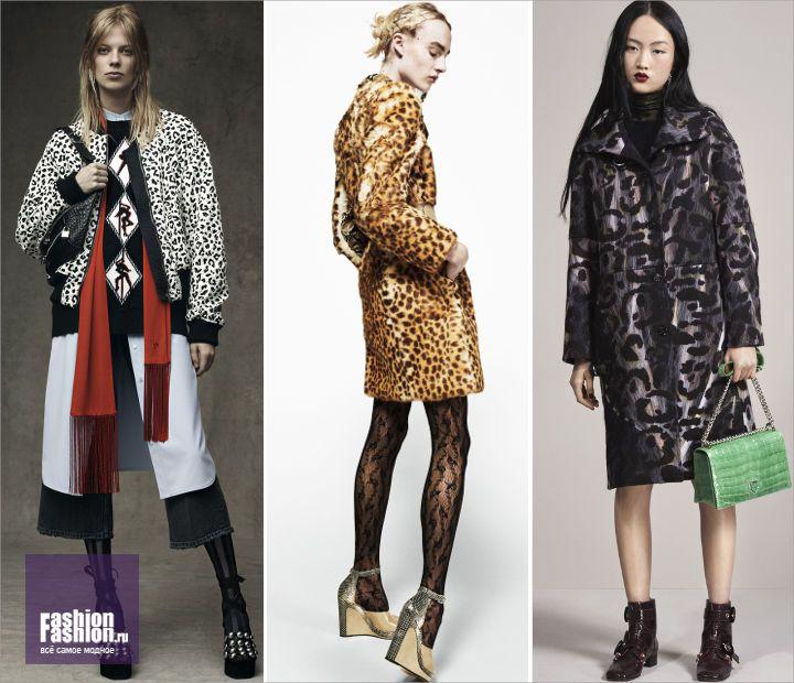 Тенденции моды осени 2016: кошачий принт