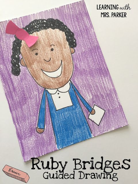 A guided drawing lesson of Ruby Bridges. Plus how to do this same lesson using technology such as SeeSaw or another drawing app.