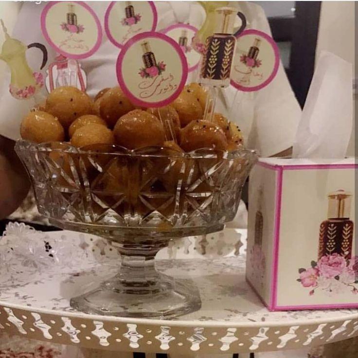 للطلب دايركت مسج او واتساب 39613181 Giveaways Wedding Babyshower Bridel Shower Boy Girl Engagement Party Bh Bahrain Ev Serving Bowls Bowl Tableware