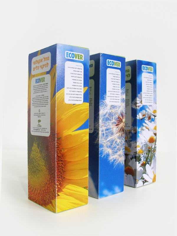different packaging combines for a unified look over products