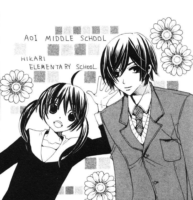 Maki Minami / Hanazono Hikari And