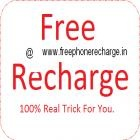 Get easy and fast recharge for your prepaid mobile phones by using online recharge services of free recharge.It could make your online recharge experience more better and also helps to save your time. To get more information visit us : http://www.ads2india.com/