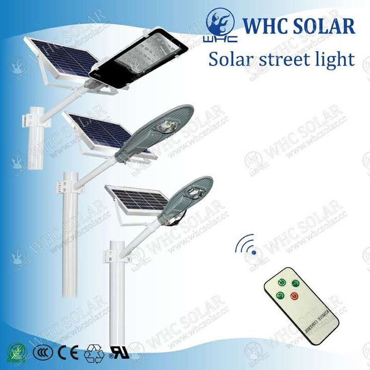 Prices of 15W 50W 100W All In One Led Solar Street Light With Pole