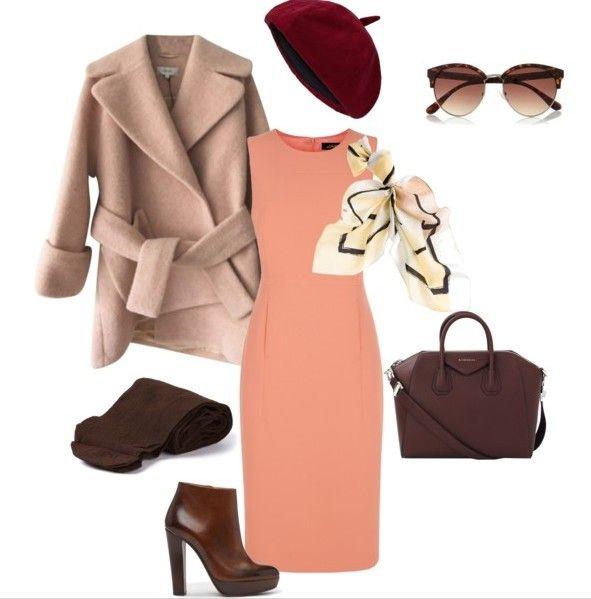 Элегантный стиль. Базовый гардероб и элегантность.