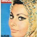 Sophia Loren, Hola! Magazine 10 August 1968 Cover Photo - Spain