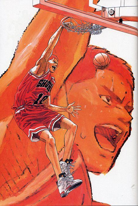 Slam Dunk by Takehiko Inoue