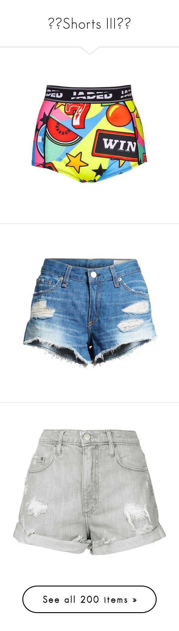 """♥️Shorts III♥️"" by celesteneo ❤ liked on Polyvore featuring intimates, shorts, high waisted knickers, freeport, cut-off jean shorts, distressed jean shorts, denim shorts, denim cut-off shorts, distressed denim shorts and grey"