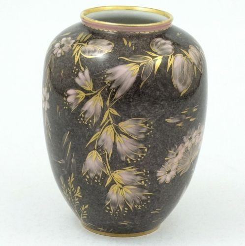 Rosenthal Florida, wazon ręcznie malowany, złocony.  Biała porcelana.  Lata 50-te XX wieku.