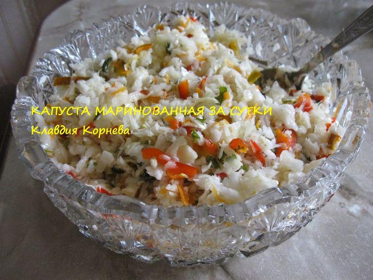 Домашняя кухня: Капуста маринованная с перцем за сутки