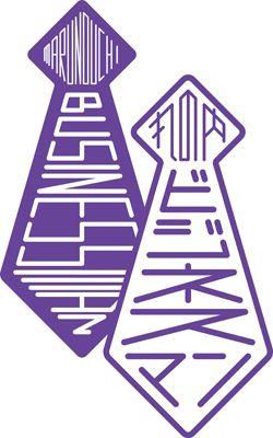 businessman_logo Japanese logo