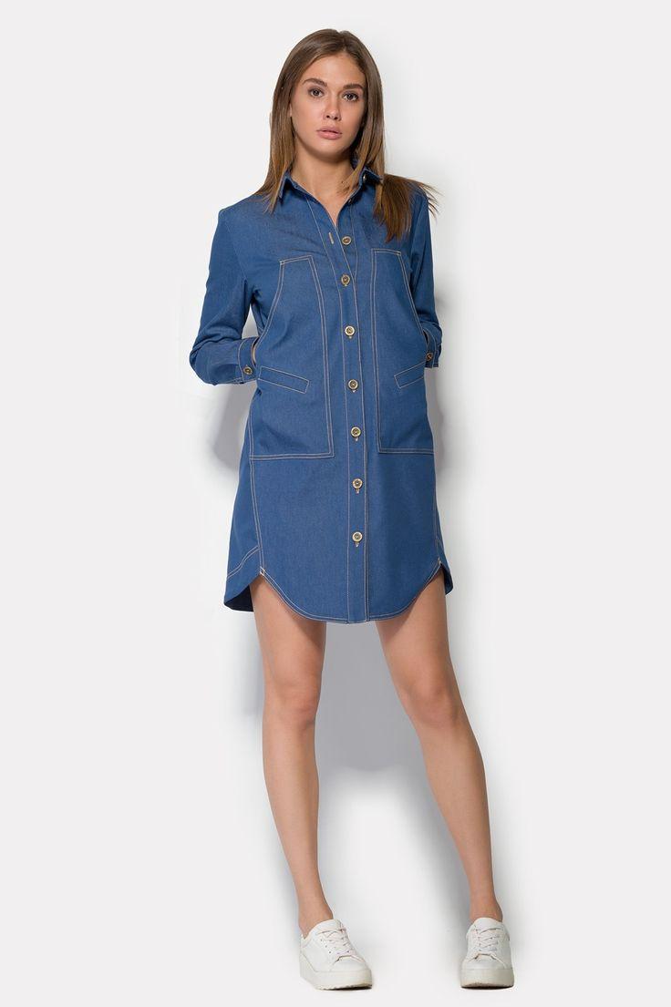 Платье Cardo CRD1604-2881 1149 купить в Киеве и Украине, цена, фото - ModaHunt
