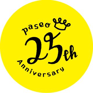 paseo 25th Anniversary