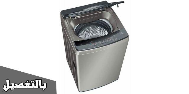 اسعار غسالات بوش فى مصر 2020 تركي والماني بالمواصفات بالتفصيل Washing Machine Price Washing Machine Bosch Washing Machine
