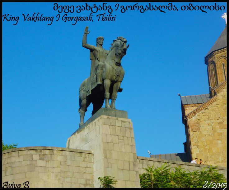King Vakhtang I Gorgasali | A king of Iberia,  (eastern Georgia) in the second half of the 5th and first quarter of the 6th century. Statue of King Vakhtang Gorgasali in Dzveli Tbilisi, Tbilisi, Georgia.