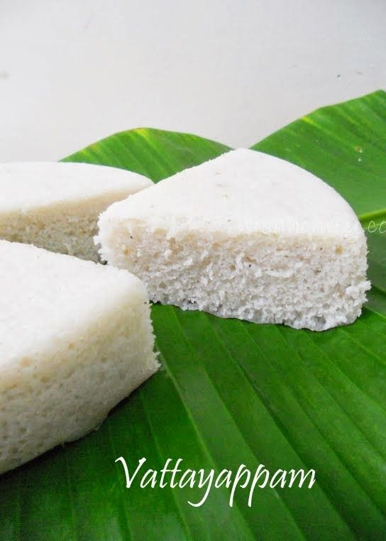 Vattayappam / Steamed Rice Cake....is a traditional fermented steamed cake of Kerala with coconut...from scratch!!