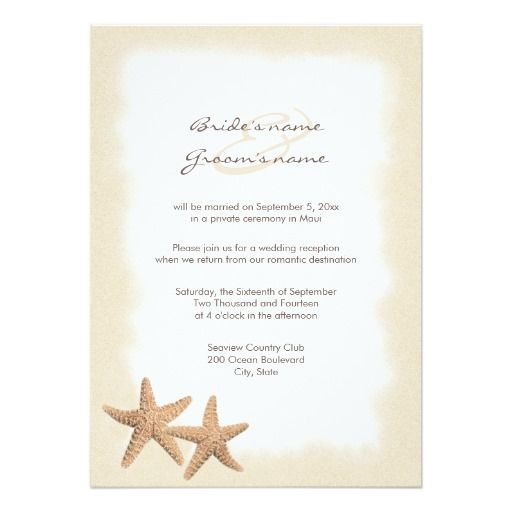 Discount Deals Beach Wedding Reception Only Invitations We