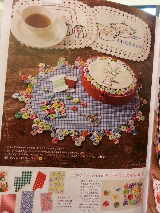 Look at these little baby yoyos!! Pretty yoyo doilies