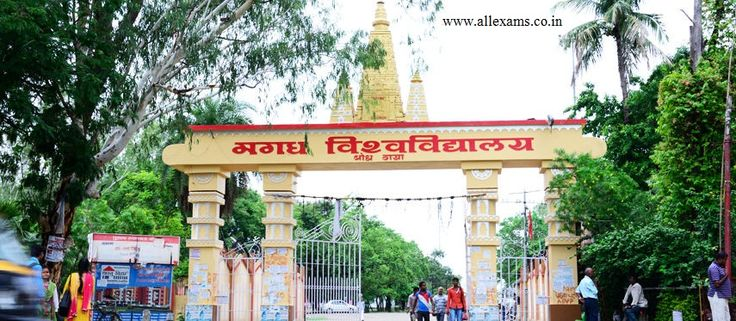 Magadh University Exam Time Table University exam, Exam