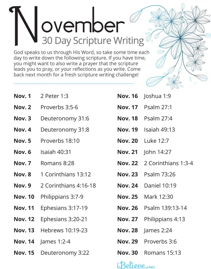 Our daily Scripture writing plan to walk you through the month of November.