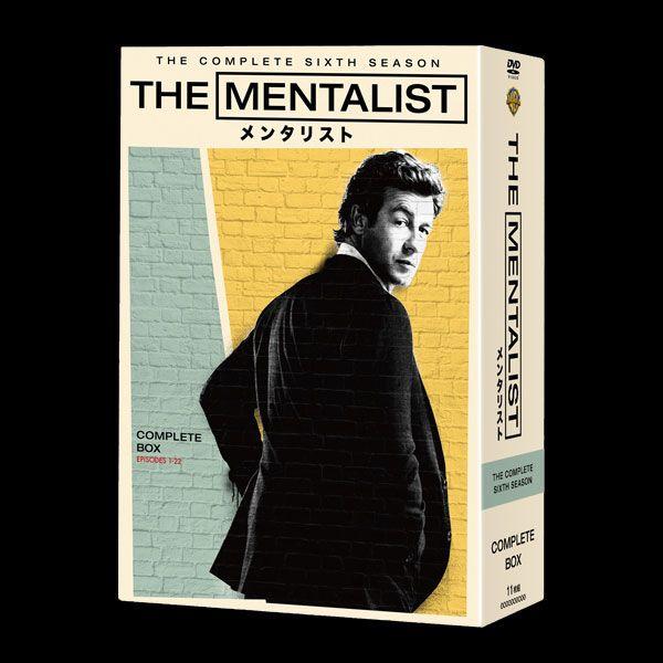 THE MENTALIST/メンタリスト|ワーナー海外ドラマ 公式サイト