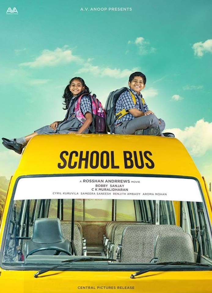 School Bus Malayalam Movie Online - Jayasurya, Kunchacko Boban ,Aparna Gopinath Directed by	Rosshan Andrrews Music by	Gopi Sunder 2016 [U] ENGLISH SUBTITLE