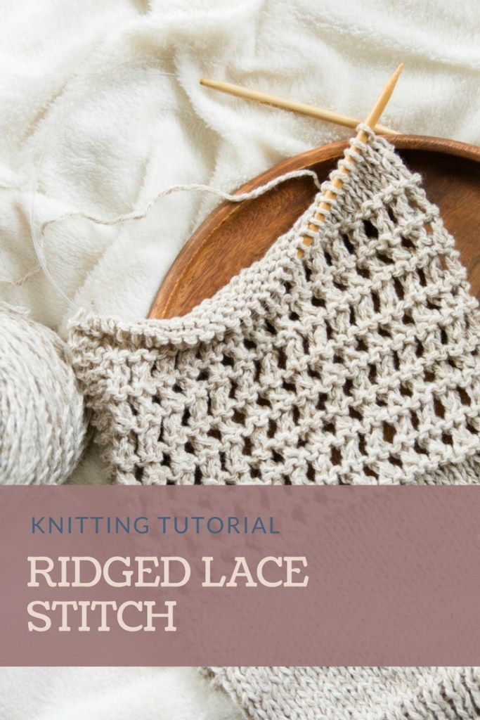 Learn to knit the Ridged lace knit stitch | Easy Lace Knitting | Lace Knitting Tutorial || Knit Stitch Tutorial || Knitting video tutorial #knitting #knit #knitting_inspiration #knitted #knitstagram #knitstitch #videotutorial #makersgonnamake #makersmovement #knittingtutorials