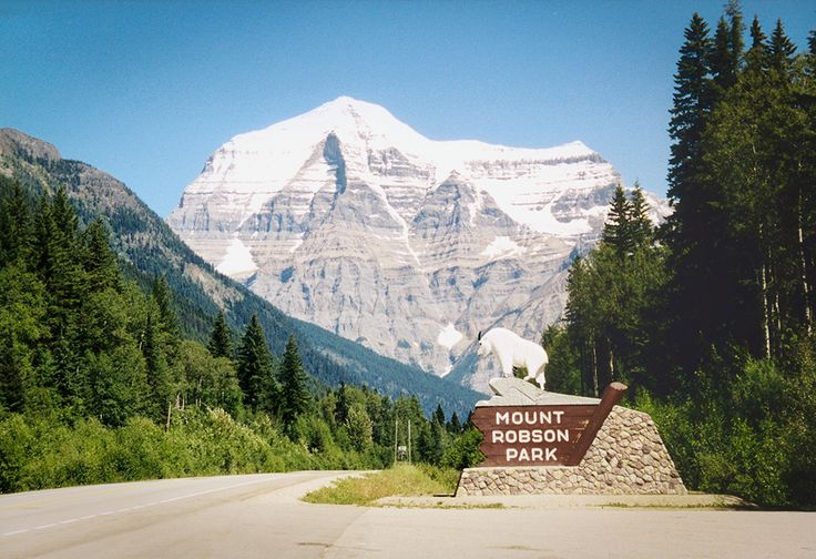 Entrance to Mt Robson Park