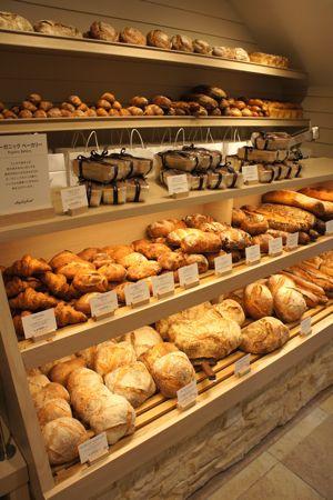 Warm Winter Bread. Just add red wine & cheese! Daylesford Organic
