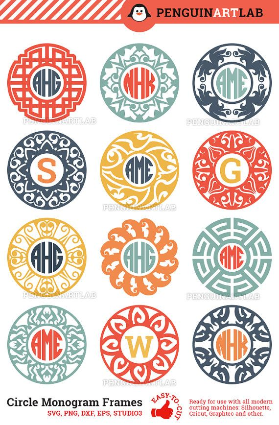 Tribal Circle Monogram Frame SVG Cut Files for Electronic Vinyl Cutter - Cricut, Silhouette, Screen Printing - svg, eps, dxf, png, studio3
