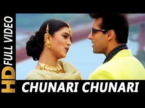Chunari Chunari | Abhijeet, Anuradha Sriram | Biwi No.1 | 1999 Songs | Salman Khan, Sushmita Sen | BollyHits