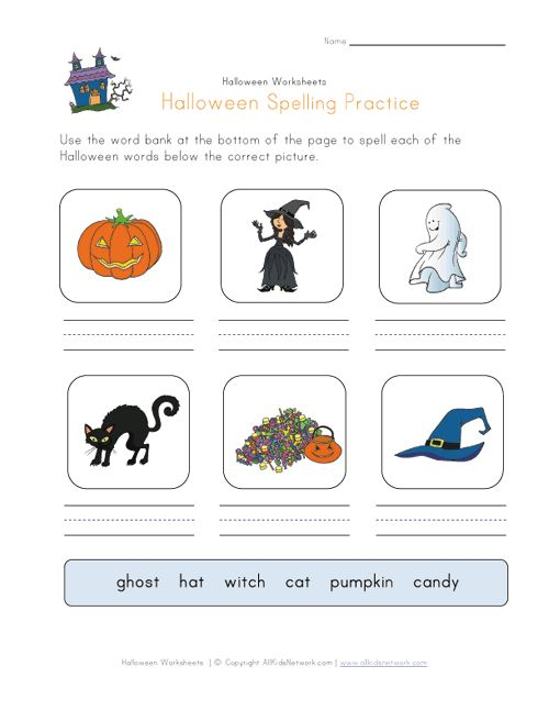 17 best images about halloween activities for kids on pinterest crafts haunted houses and. Black Bedroom Furniture Sets. Home Design Ideas