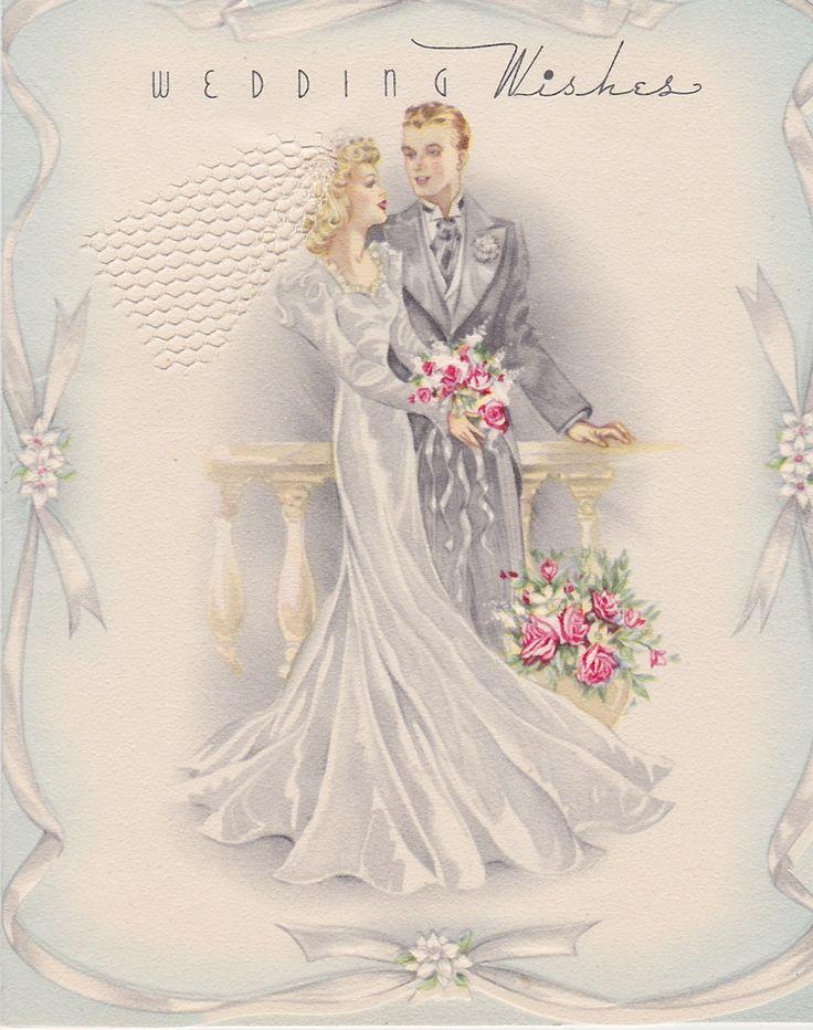 Открытки свадебные ретро