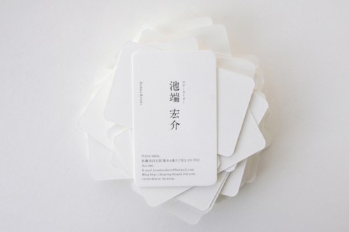 Japanese Business Cards