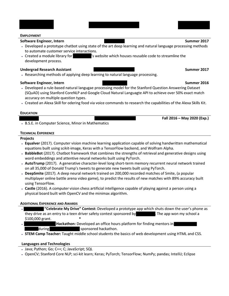 Computer Science Undergraduate Resume Trendy Puter Science