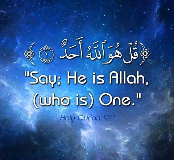 #quran #surat #al_Ikhlas