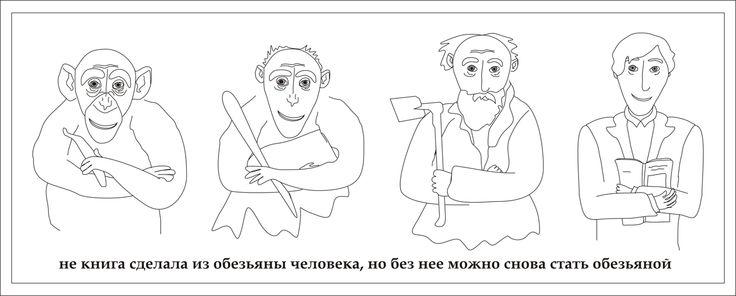 """конкурс """"Эксмо"""" о пользе чтения - плакат"""