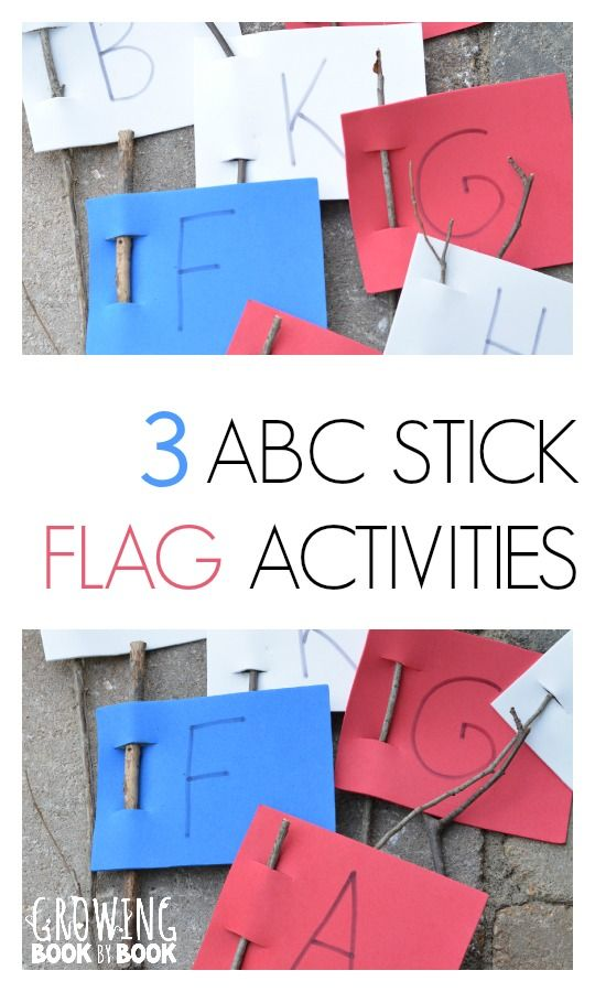 These are great!  Make these simple flags and stick them in the ground in the backyard.  Lots of alphabet fun!
