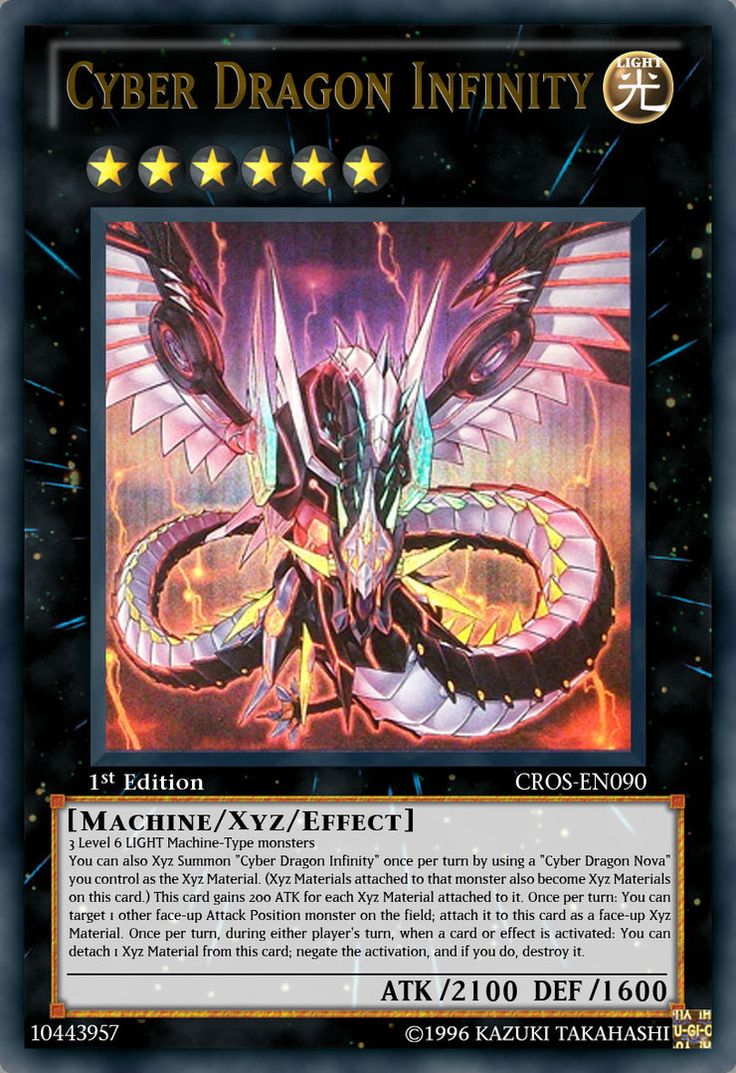 60 best yu gi oh images on pinterest yu gi oh monsters and