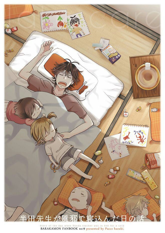 "Barakamon ~~ When sensei was sick, the kids ""took care of him."""
