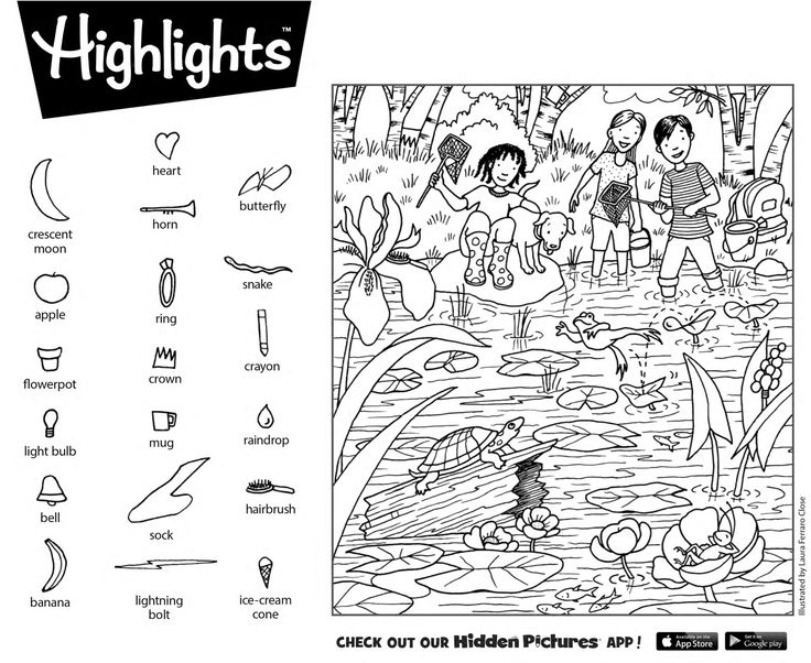 Download this free printable Hidden Pictures puzzle from Highlights for Children!