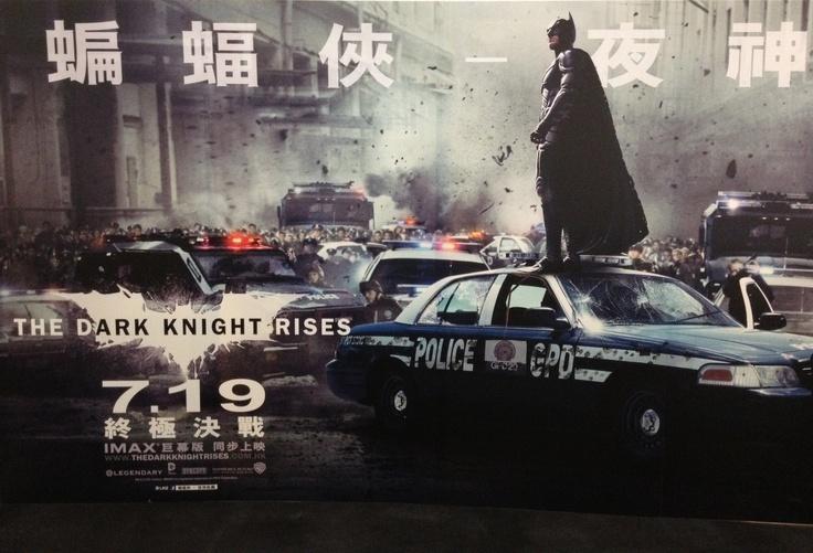 Rising in HK.