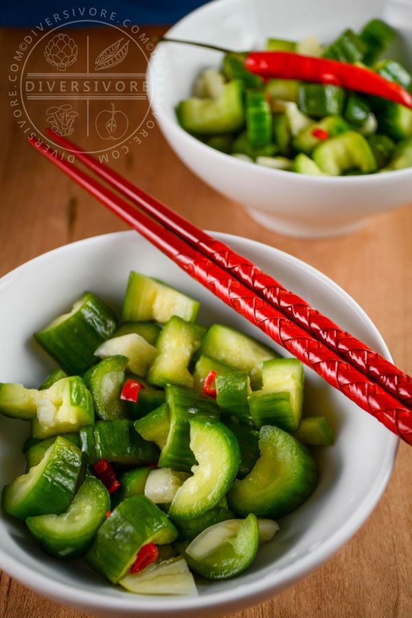 A simple, classic, & flavourful Chinese side dish.  Made with cucumbers, garlic, rice vinegar, & chilies, it's vegan, gluten-free, and easy to customize to your own spice level.