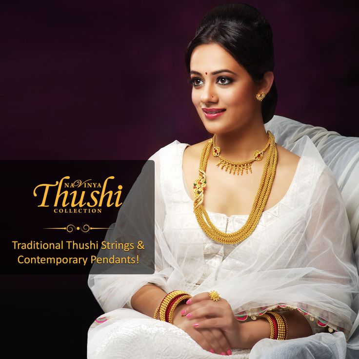 Launching our new collection 'Navinya Thushi', a perfect blend of traditional motifs and modern trends! Do you love traditional Maharashtrian jewellery?  #WHP #WHPJewellers #NavinyaThushiCollection #TraditionalJewellery